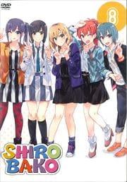 SHIROBAKO 8