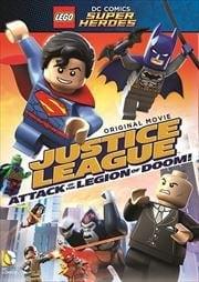 LEGO スーパー・ヒーローズ:ジャスティス・リーグ<悪の軍団誕生>