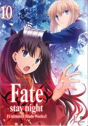 Fate/stay night [Unlimited Blade Works] 10