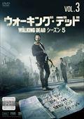 ウォーキング・デッド5 Vol.3