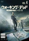 ウォーキング・デッド5 Vol.4