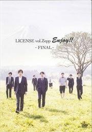 ライセンス/LICENSE vol.Zepp ENJOY!! 〜FINAL〜
