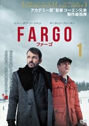 FARGO/ファーゴ vol.1