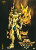 聖闘士星矢 黄金魂 -soul of gold- 1