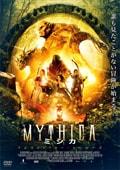 MYTHICA ミシカ/クエスト・フォー・ヒーローズ