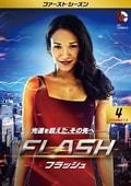 THE FLASH/フラッシュ <ファースト・シーズン> Vol.4