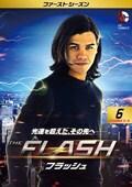THE FLASH/フラッシュ <ファースト・シーズン> Vol.6