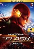 THE FLASH/フラッシュ <ファースト・シーズン> Vol.8