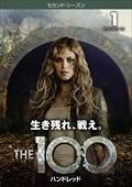 THE 100/ハンドレッド<セカンド・シーズン>セット