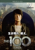 THE 100/ハンドレッド<セカンド・シーズン> Vol.7