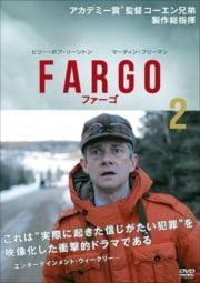 FARGO/ファーゴ vol.2