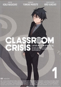 Classroom☆Crisis 1