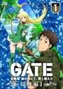 GATE 自衛隊 彼の地にて、斯く戦えりセット