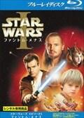 【Blu-ray】スター・ウォーズ エピソードI/ファントム・メナス