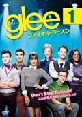 glee/グリー ファイナル・シーズンセット