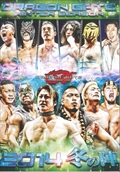 "DRAGON GATE 2014 ""冬の陣"""