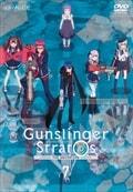 ガンスリンガーストラトス Vol.7