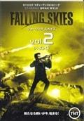 フォーリング スカイズ<フォース・シーズン> Vol.2