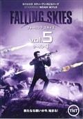 フォーリング スカイズ<フォース・シーズン> Vol.5