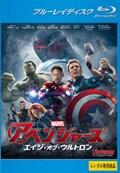 【Blu-ray】アベンジャーズ/エイジ・オブ・ウルトロン
