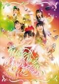 ももいろクローバーZ/ももいろクリスマス 2012〜スーパーアリーナ大会〜 25日公演 vol.1