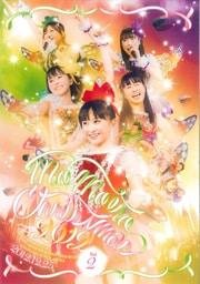 ももいろクローバーZ/ももいろクリスマス 2012〜スーパーアリーナ大会〜 25日公演 vol.2 Disc.1