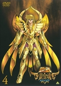 聖闘士星矢 黄金魂 -soul of gold- 4