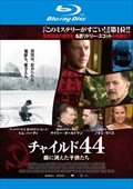 【Blu-ray】チャイルド44 森に消えた子供たち