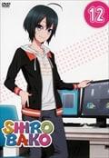 SHIROBAKO 3