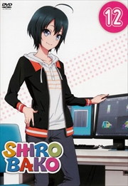 SHIROBAKO 12