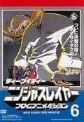 ニンジャスレイヤー フロムアニメイシヨン 第6巻