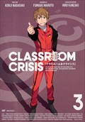 Classroom☆Crisis 3