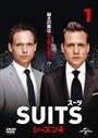 SUITS/スーツ シーズン4セット