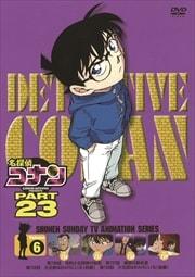 名探偵コナン DVD PART24