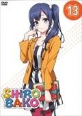 SHIROBAKO 13