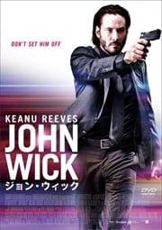 【Blu-ray】ジョン・ウィック