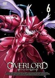 オーバーロード 6