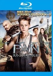 【Blu-ray】PAN 〜ネバーランド、夢のはじまり〜