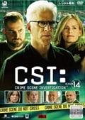 CSI:科学捜査班 シーズン14 Vol.4