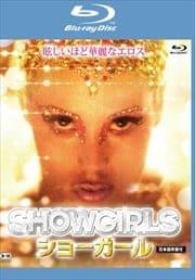 【Blu-ray】ショーガール