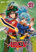 遊☆戯☆王ARC-V 21