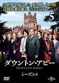 ダウントン・アビー シーズン4 Vol.5