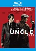 【Blu-ray】コードネーム U.N.C.L.E.