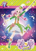 プリパラ Season2 theater.7