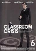 Classroom☆Crisis 6