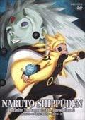 NARUTO-ナルト- 疾風伝 無限月読・発動の章 3