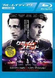 【Blu-ray】クライム・スピード