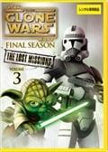 スター・ウォーズ:クローン・ウォーズ <ファイナル・シーズン/ザ・ロスト・ミッション> Vol.3