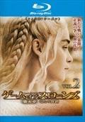 【Blu-ray】ゲーム・オブ・スローンズ 第五章:竜との舞踏 Vol.2