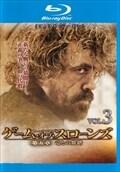 【Blu-ray】ゲーム・オブ・スローンズ 第五章:竜との舞踏 Vol.3